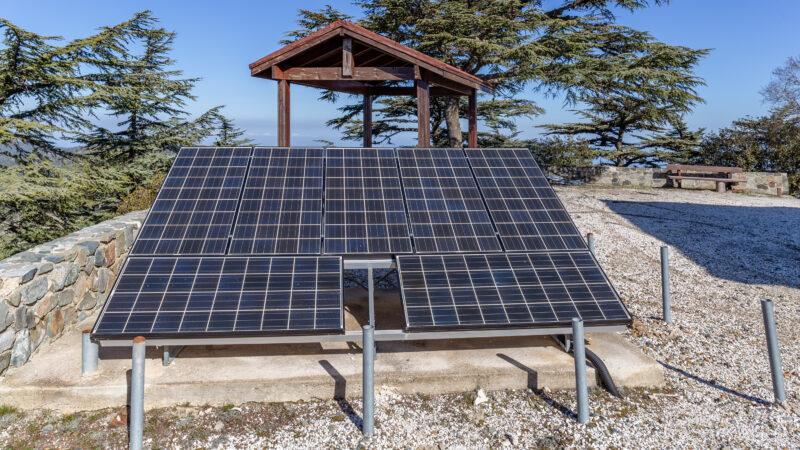Home Energy Alternatives